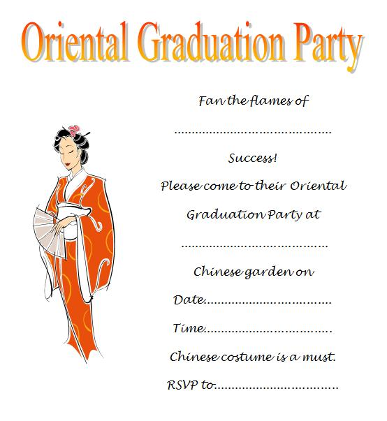 free graduation flyer13