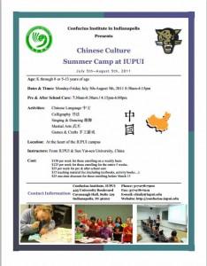 free smmer camp flyer9