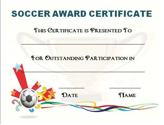 Soccer Participation Certificate Template Free Download