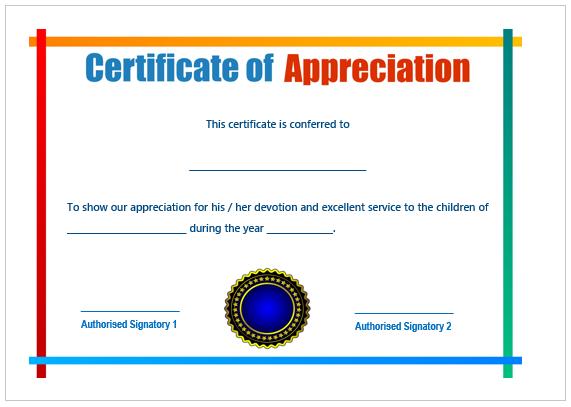 Teacher_appreciation_certificate_8