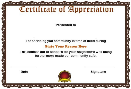 free certificate of appreciation for volunteers