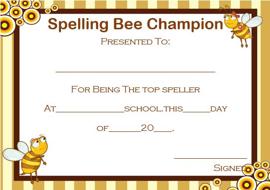 21 free printable spelling bee certificates participation for Spelling bee invitation template