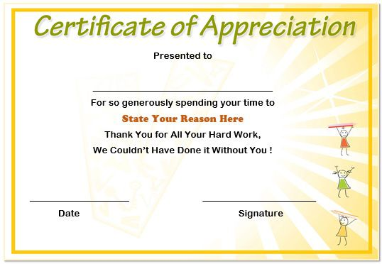 scout certificates template - 13 volunteer appreciation certificates free printable