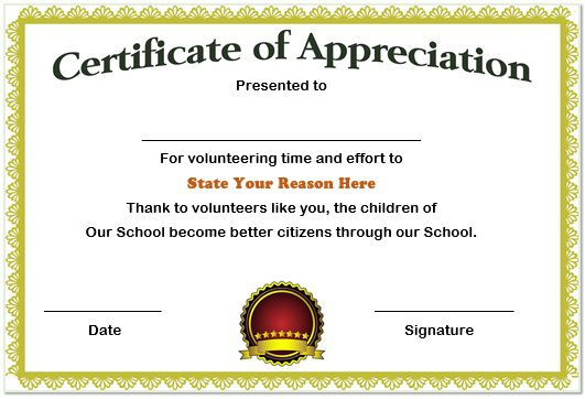 13 volunteer appreciation certificates free printable for Volunteer recognition certificate template
