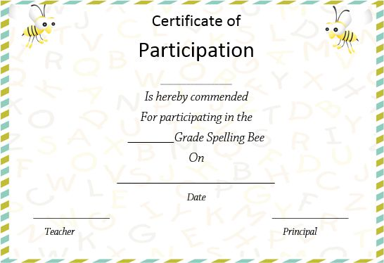 spelling bee certificate of participation
