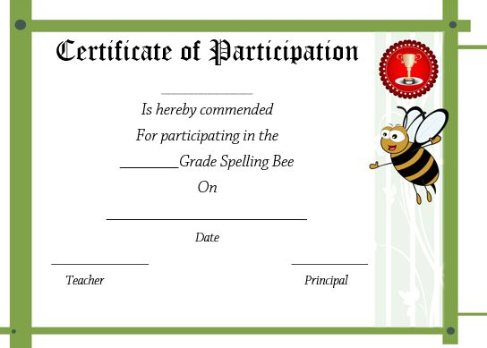 certificate of participation template ppt - 21 free printable spelling bee certificates participation