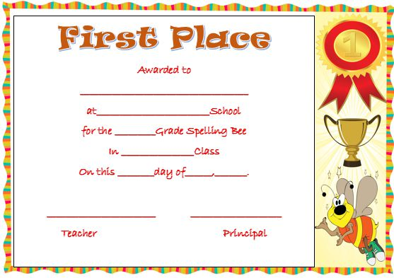 spelling bee first place certificate