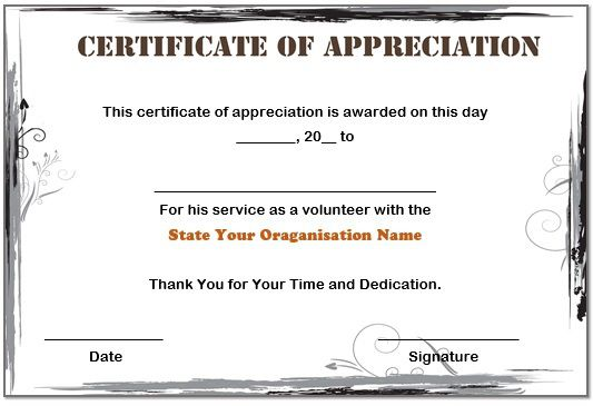 13 Volunteer Appreciation Certificates : Free Printable Word Documents    Demplates