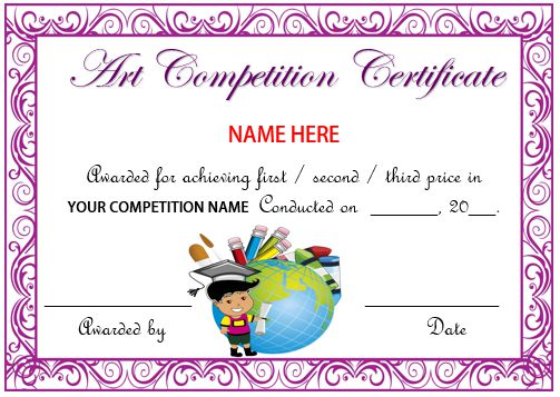 Art Competition Certificate