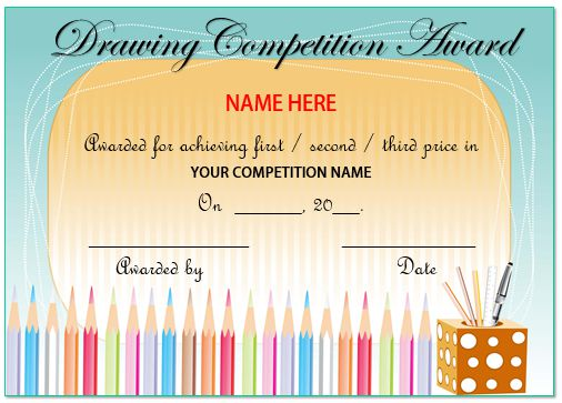 Certificate For Drawing Competition