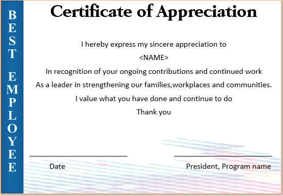 Certificate Of Appreciation Employee