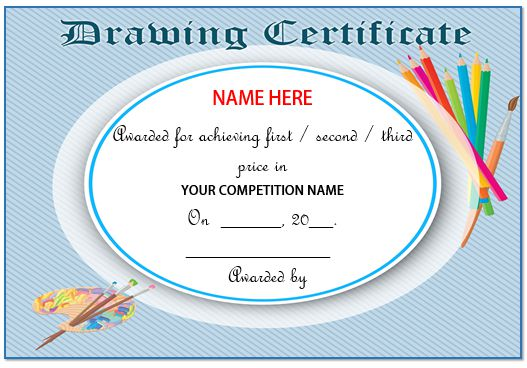 Certificate Of Drawing Competition