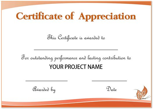 20 Free Certificates Of Appreciation For Employees