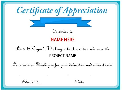 Employee Service Appreciation Certificate