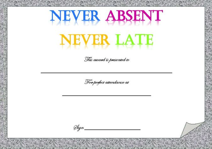 perfect_attendance_certificate_23