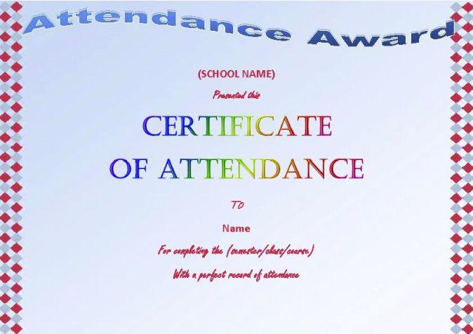 perfect_attendance_certificate_8