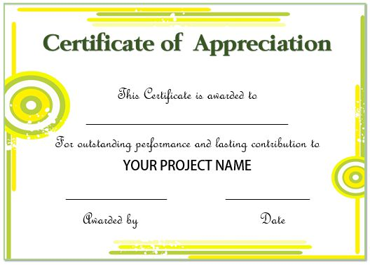 Printable Employee Appreciation Certificate