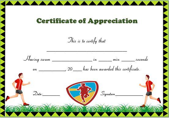 Running Appreciation Certificate
