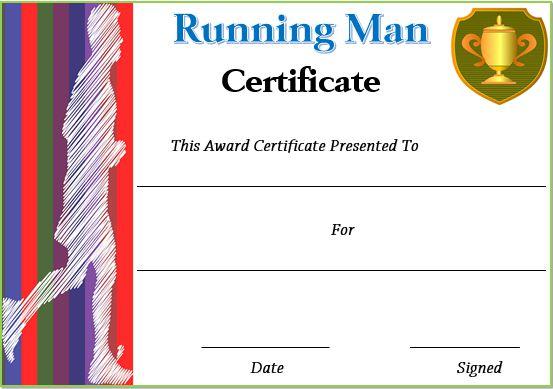 Running Man Certificate