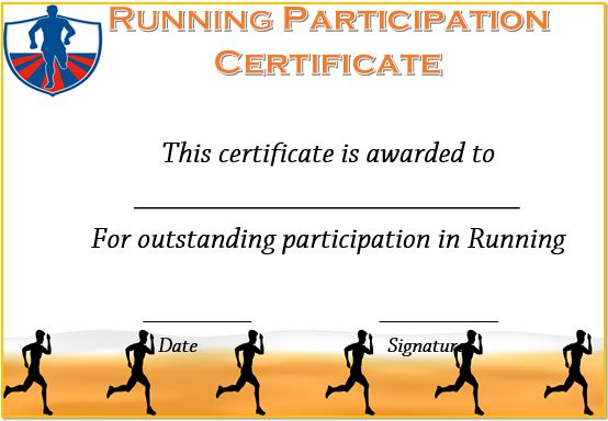 Running Participation Certificate
