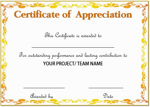 20 Free Certificates Of Appreciation For Employees : Editable Samples U0026  Formats   Demplates