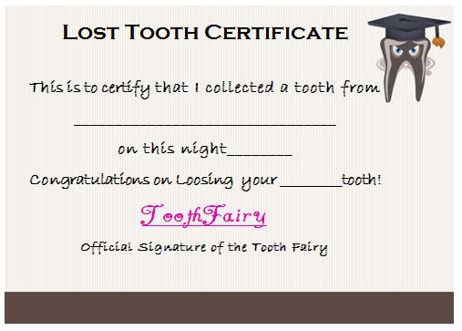Tooth Fairy Certificate Lost Tooth
