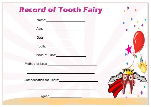 Tooth Fairy Record Certificate