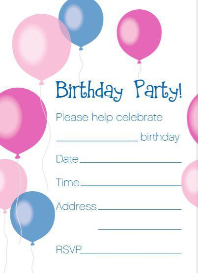 pink balloon birthday invitation template