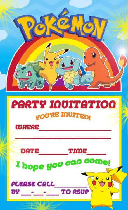 birthday invitation template 13