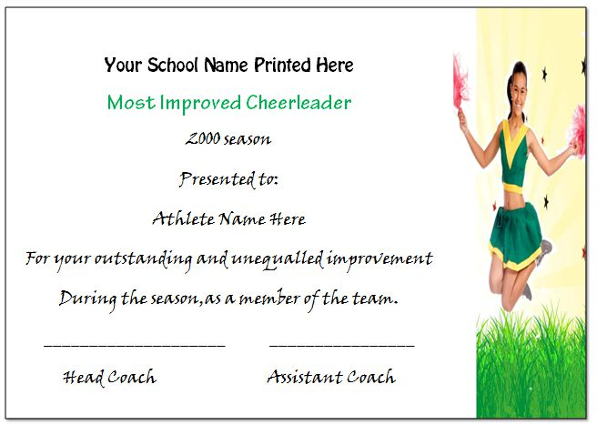 cheerleader award certificate template