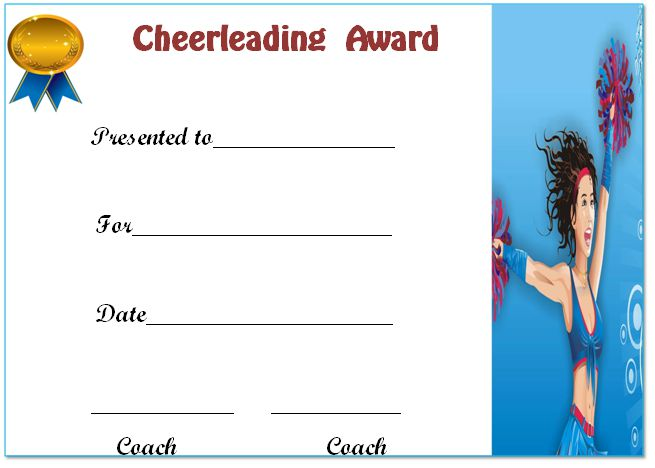 Cheerleading Award Online