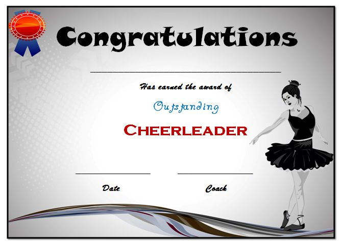 Cheerleading Certificate Of Completion