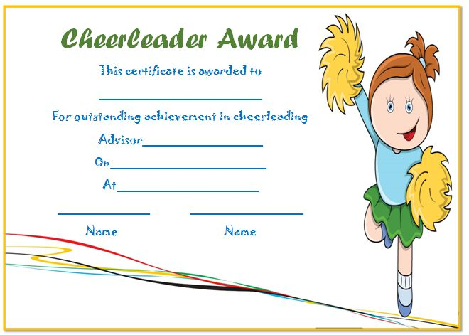 Funny Cheerleading Certificates