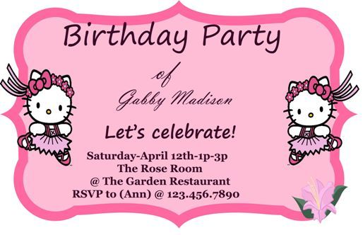 hello kitty teen birthday invitation template
