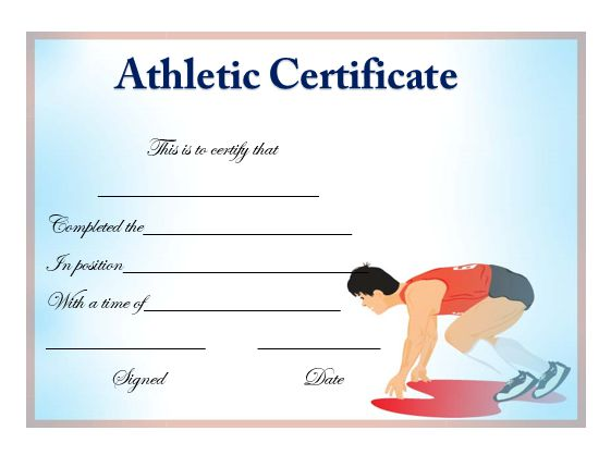 Athletic And Outdoor Certificate