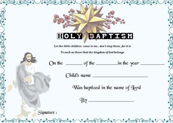 free baptism certificate