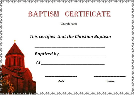 baptism_certificate_template_word