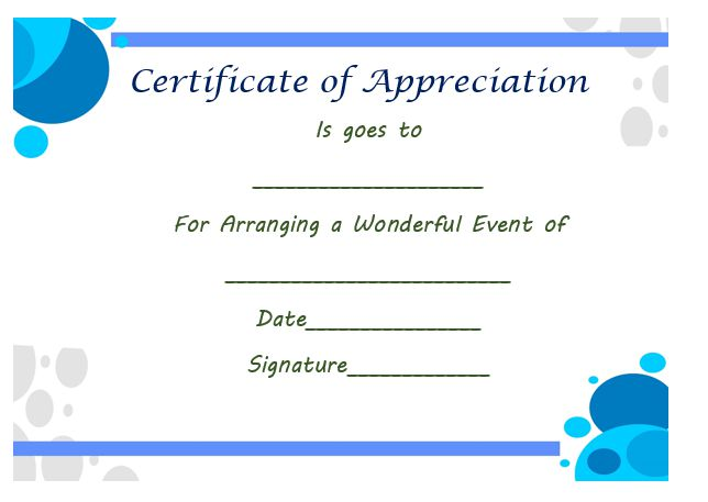Certificate Of Appreciation Blank Template