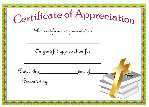 Thoughtful pastor appreciation certificate templates to for Pastor appreciation certificate template free