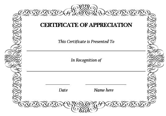 Certificate Of Appreciation Template Black And White