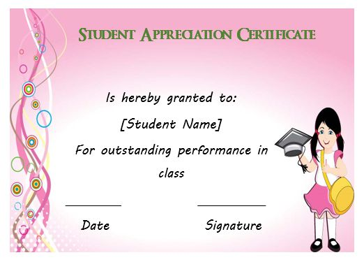 Certificate Of Appreciation Template For Students