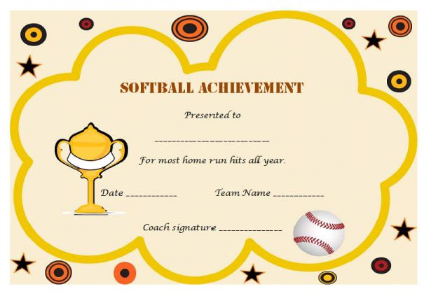 certificate_softball_3