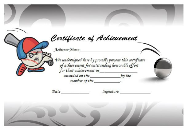 certificate_softball_4