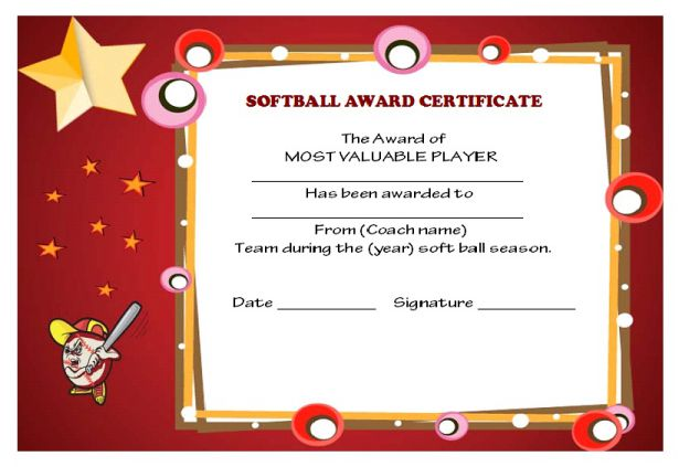 certificate_softball_5