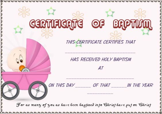 child_baptism_certificate_template
