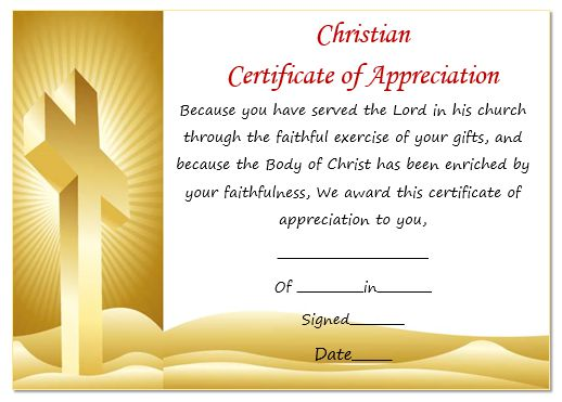 Thoughtful pastor appreciation certificate templates to for Service anniversary certificate templates