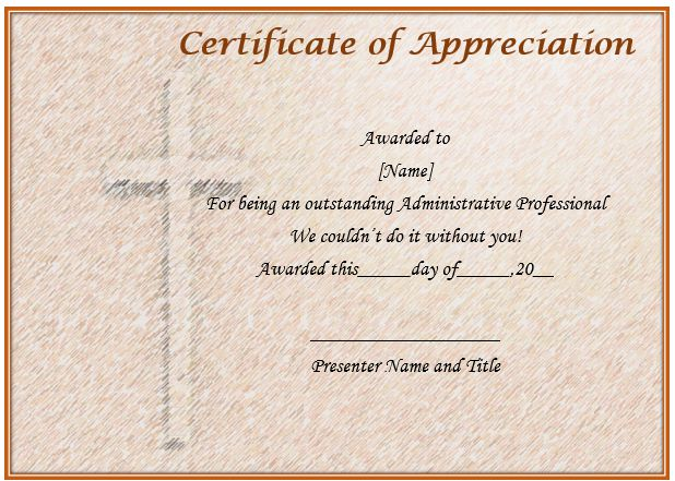 Thoughtful pastor appreciation certificate templates to celebrate free pastor appreciation certificate 2 spiritdancerdesigns Gallery