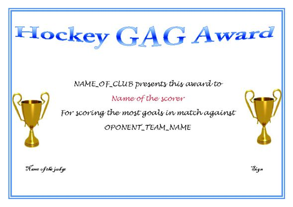 Gag Hockey Award