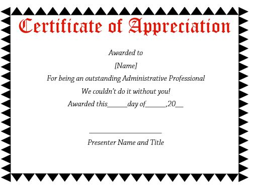 50 professional free certificate of appreciation templates for 50 professional free certificate of appreciation templates for every need demplates yadclub Gallery