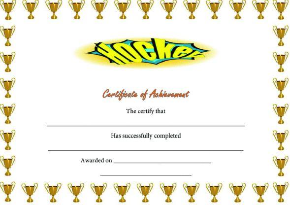 Hockey Certificate Of Achievement